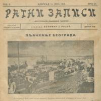 Ратни записи : илустровани часопис (14.06.1915)