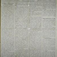 Браник (26.07.1914)