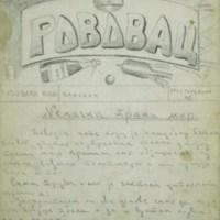 Рововац (08.12.1916)
