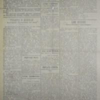 Велика Србија (17.10.1918)