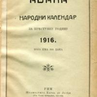 Авала : народни календар : за преступну годину 1916. која има 366 дана