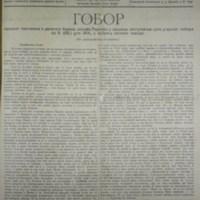 Браник (25.07.1914)