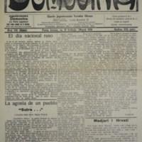 Jugoslovenska domovina (21.05.1916)