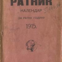 Ратник : календар за ратну годину 1915.