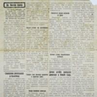 Слобода (01.11.1918)