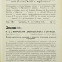 Вјесник (01.09.1918)