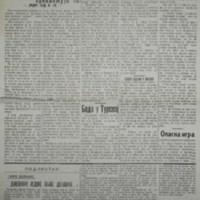 Мали журнал (16.09.1915)