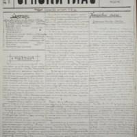 Српски глас (13.10.1918)