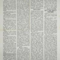 Вечерње новости (28.12.1918)