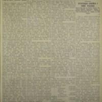 Трговински гласник (12.07.1914)