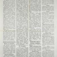 Вечерње новости (29.12.1918)