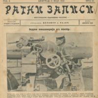 Ратни записи : илустровани часопис (31.05.1915)