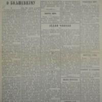 Српски гласник (28.12.1918)