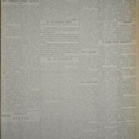 Народ (03.10.1918)