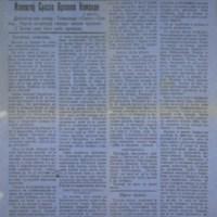 Телеграм Вечерњих новости (05.11.1918)