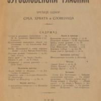 Југословенски гласник (15.8.1915)