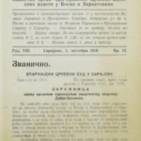 Вјесник (01.10.1918)