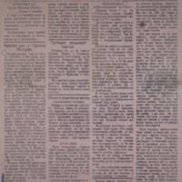 Телеграм Вечерњих новости (03.11.1918)