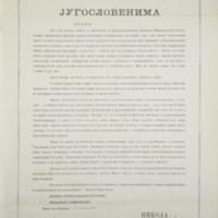 Глас Црногорца (21.10.1918)