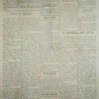 Велика Србија (20.10.1918)