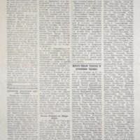 Вечерње новости (27.12.1918)
