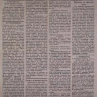 Телеграм Вечерњих новости (04.11.1918)