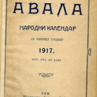 Авала : народни календар: за обичну годину 1917. која има 365 дана