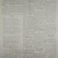 Велика Србија (19.10.1918)