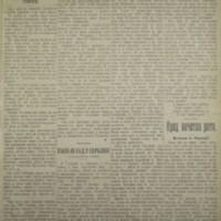 Трговински гласник (15.07.1914)