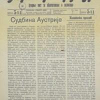 Bелика Србија (28.07.1914)