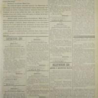 Глас Црногорца (28.10.1918)
