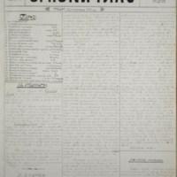 Српски глас (30.09.1918)