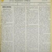 Самоуправа (29.12.1918)