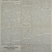 Српски гласник (22.12.1918)