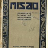 Мисао : месечни часопис за југословенску културу